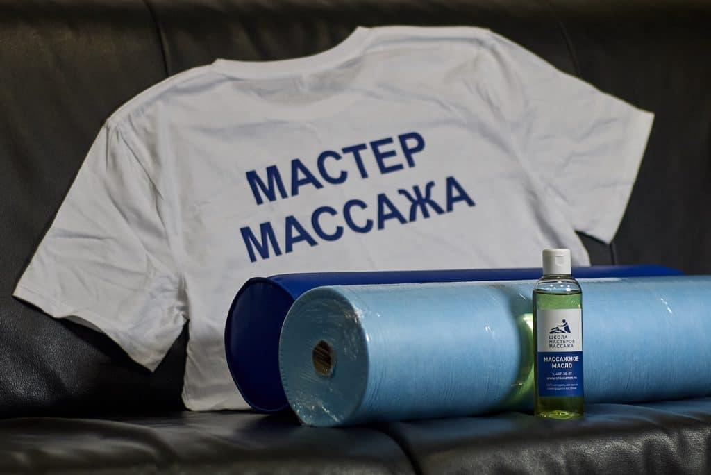 Мешок подарков от ШММ